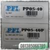 PFI PP Meltblown Filter Cartridge Indonesia  medium