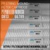PFPP String Wound Filter Cartridge Indonesia  medium